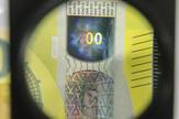 Evro nova novčanica EPA ARMANDO BABANI