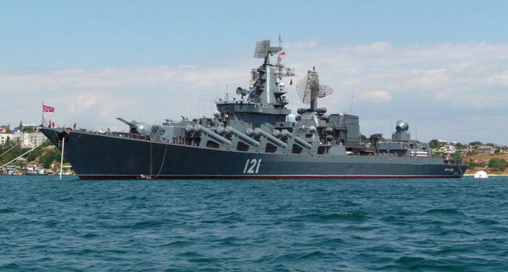 Ruski brodovi