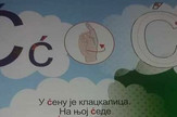 crnogorski jezik 2