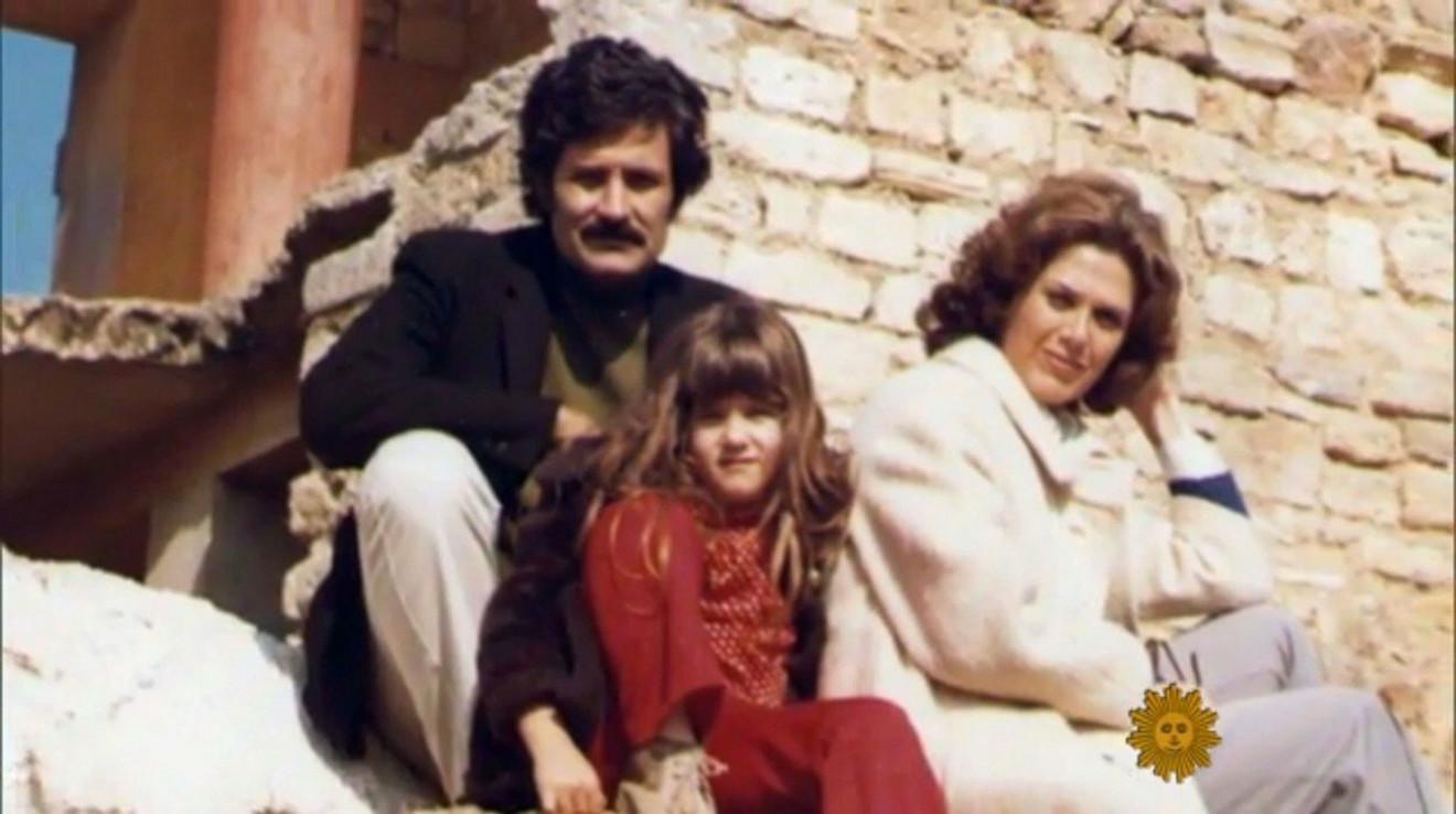 Dženifer sa roditeljima