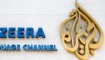 Saudijska Arabija zatvorila kancelarije Al-Džazire