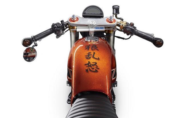 Yamaha TR1 Cafe Racer