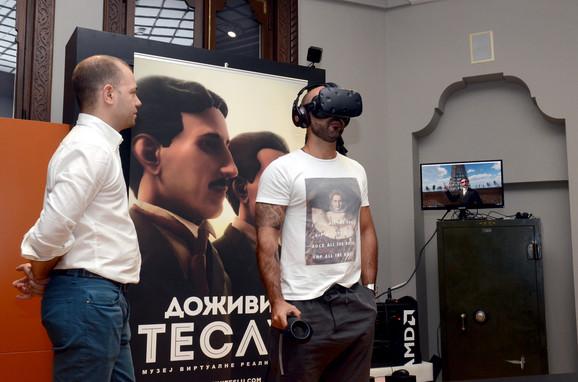 Virtuelna izložba