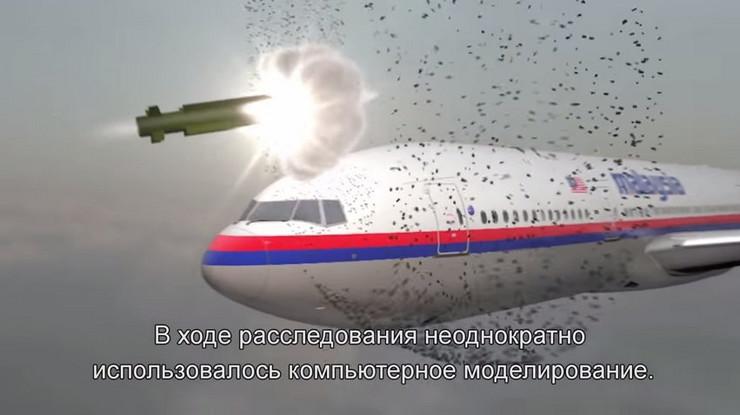 678996_avion-01