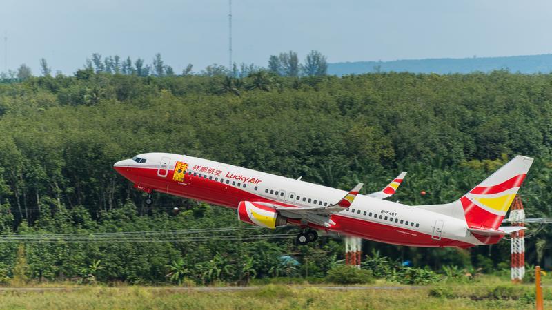 Samolot linii Lucky Air