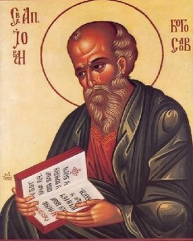 Sveti Jovan Apostol