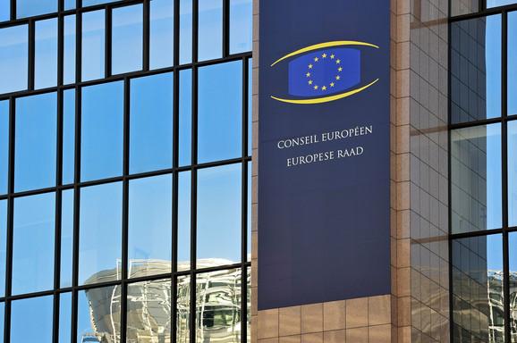 Zgrada Saveta Evropske unije