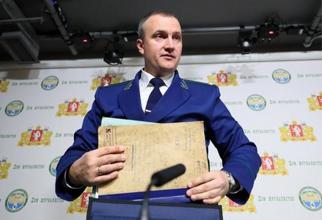 Andrej Kurjakov