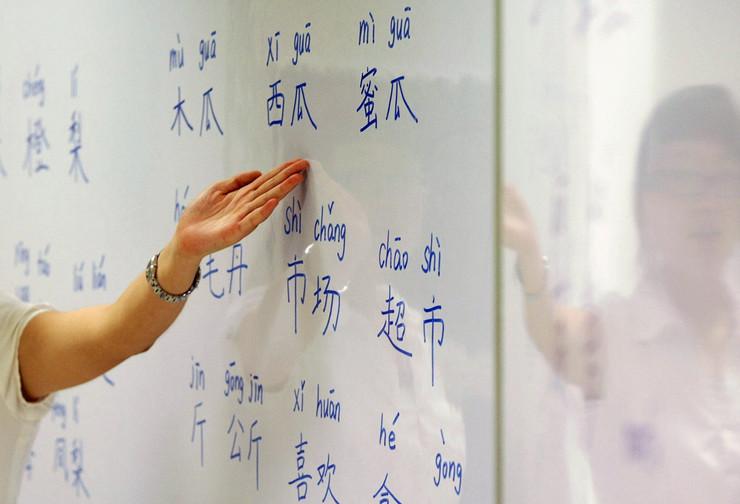 224884_kineski-jezik-foto-reuter
