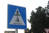 Biciklistički prelaz