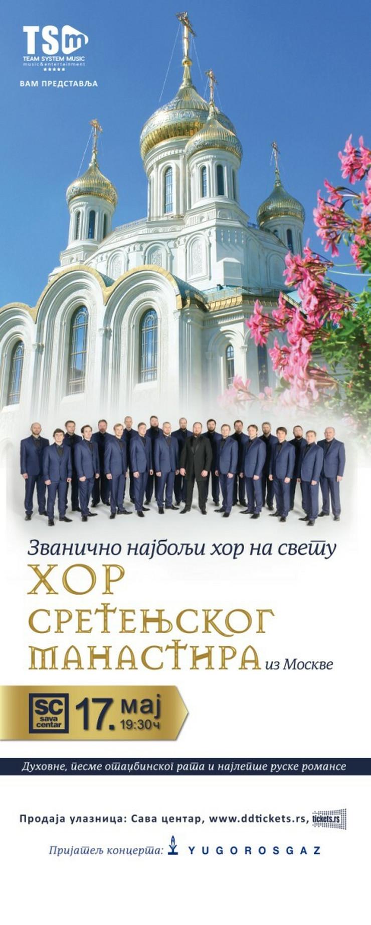 Hor moskovskog manastira