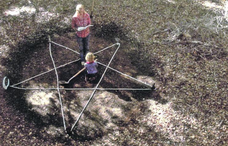 Antrum Pentagram foto Privatna arhiva
