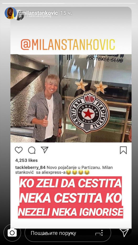 Komentar Milana Stankovića o Takumi Asanu