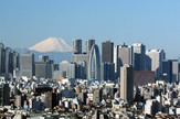 Tokio wikipedia Morio CC by SA 3.0