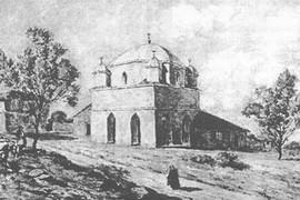 Da li ste znali da je Beograd imao OVOLIKO džamija, a da se jedna od njih nalazila na mestu Narodne skupštine?