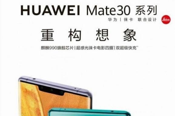 Android vest Novi Mate ipak dolazi sa četiri kamere