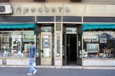 knjižara danilo kiš  foto Deja Briza