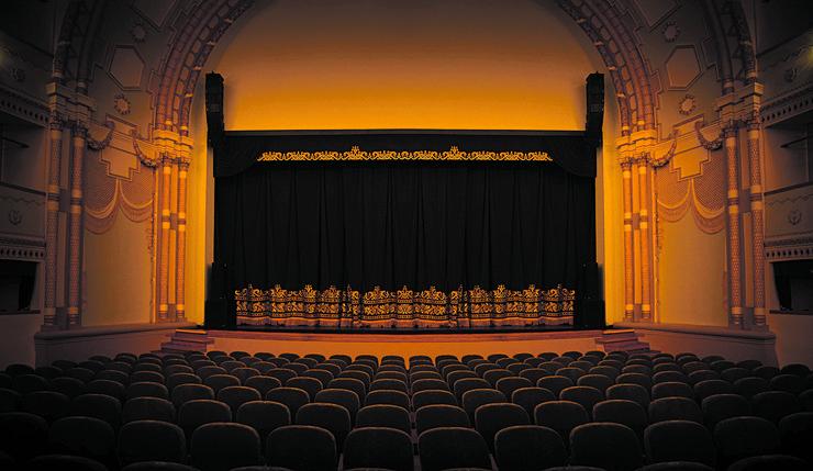koncertna bina bez publike