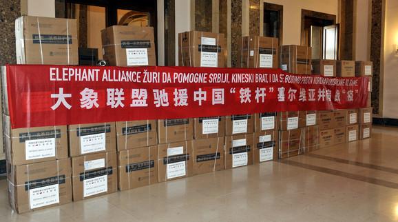 Pomoć iz Kine za Srbiju