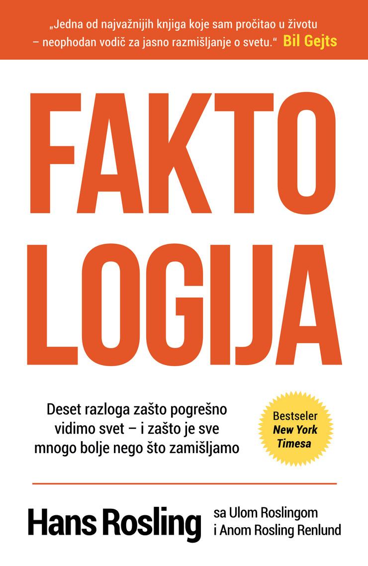 Faktologija