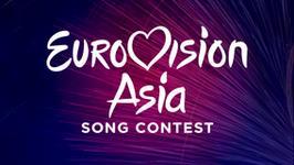 Eurowizja Azja - szykuje się nowy konkurs piosenki! Kto wystąpi?
