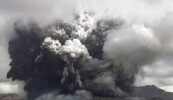 Erupcja jednego z największych masywów wulkanicznych świata