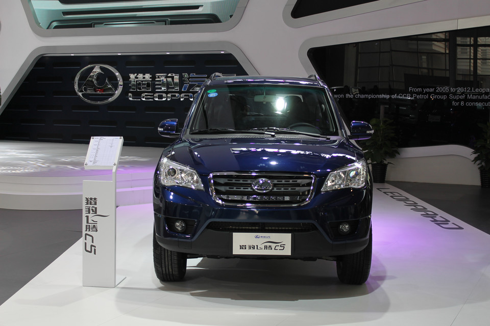 Changfeng CS5