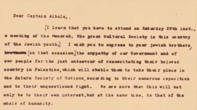Pismo Milenka Vesnića, ambasadora kralja Petra u Vašingtonu, upućeno dr Davidu Albali, u kojem se izražava podrška Srbije u ponovnom stvaranju jevrejske države.
