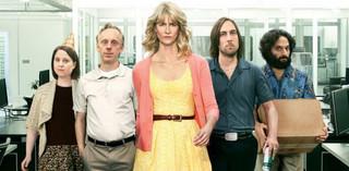 'Iluminacja' sezon 2 - recenzja