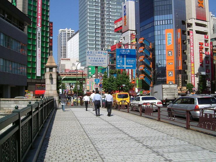 1024px-Akihabara_as_seen_from_Mansei_bridge,_Tokyo,_Japan