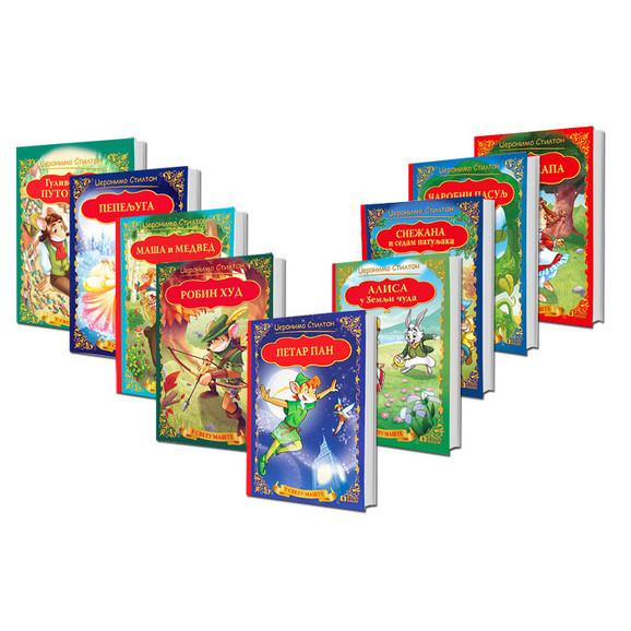 Džeronimo Stilton komplet 9 knjiga