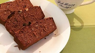 This gluten-free bread by Kui's Kitchen is the best breakfast idea