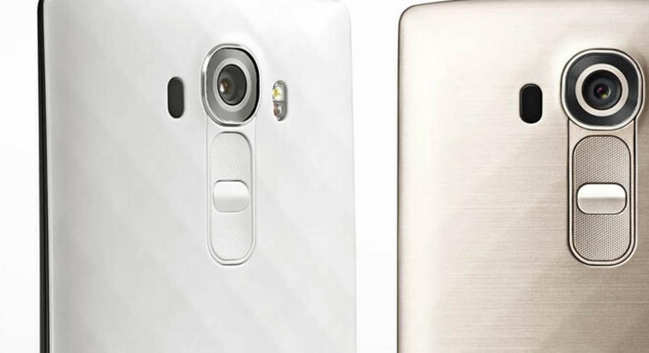 LG G4c: kleiner Mittelklasse-Bruder des LG G4 aufgetaucht