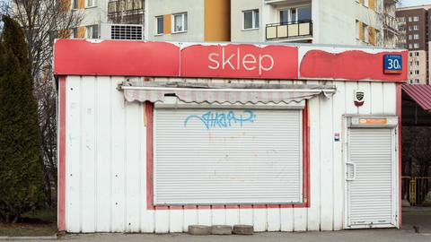 Массовая ликвидация небольших магазинов в Польше, на смену им приходят дискаунтеры и супермаркеты