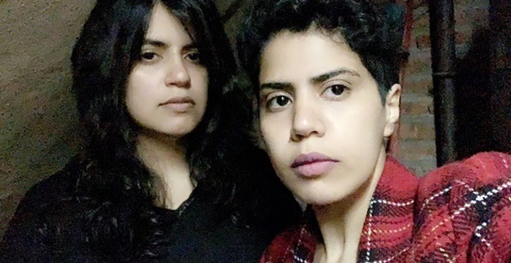 saudijske sestre subaje
