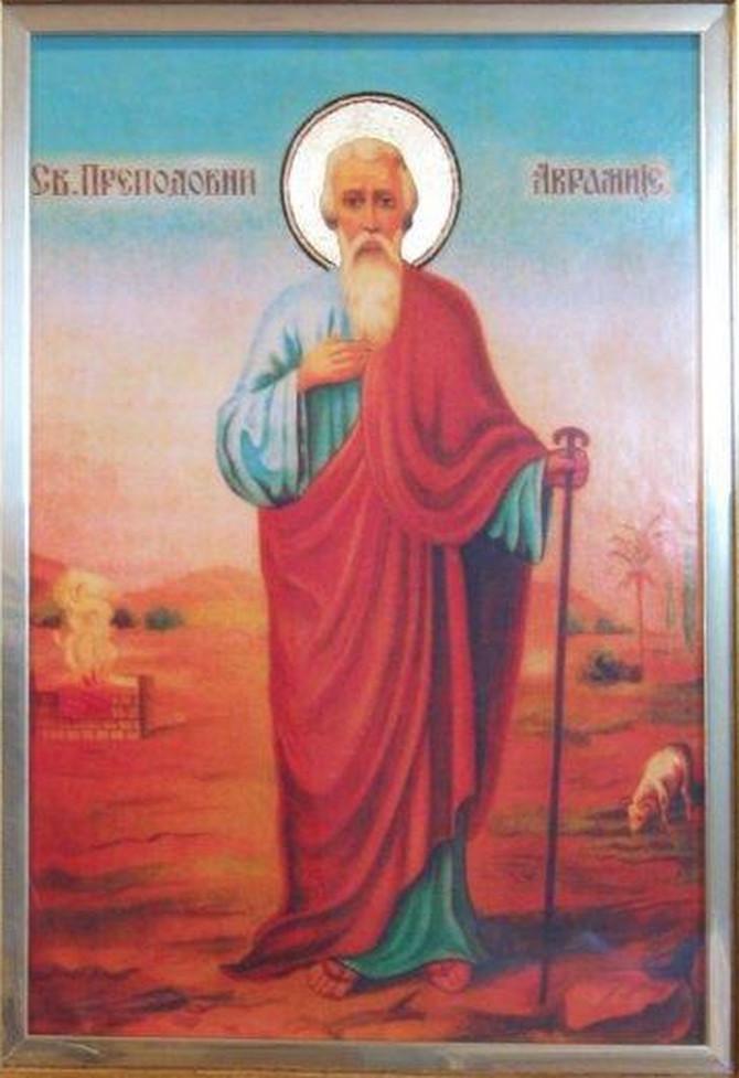 Sveti Avramije