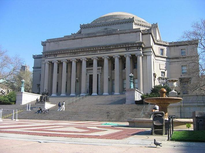 6. Columbia University (USA) - 97,41 pkt