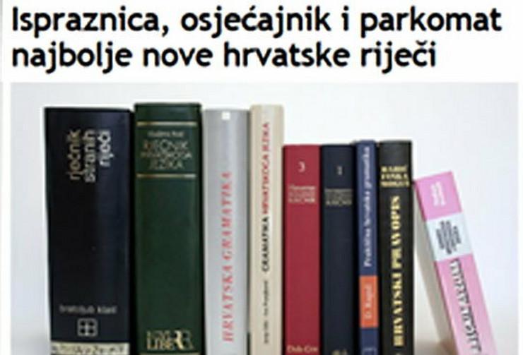 129053_recnik