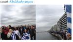 """POČELI PROTESTI U SOLUNU """"Postoji samo jedna Makedonija i ona je GRČKA"""" (FOTO)"""