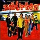 "Soundtrack - ""Suburbia"""