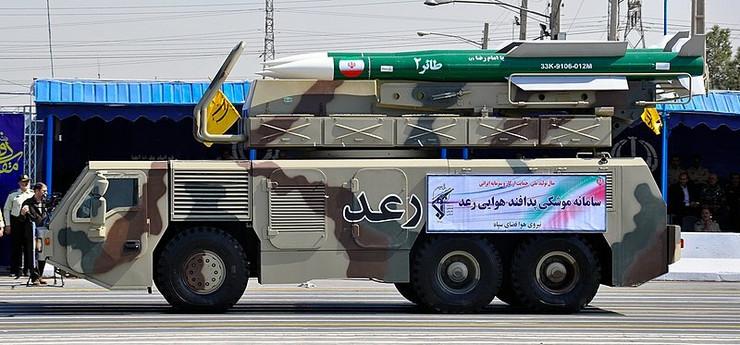 Iranski sistem za lansiranje raketa