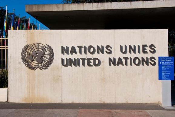 PANIKA U NJUJORKU Pronađen sumnjiv paket u blizini zgrade UN