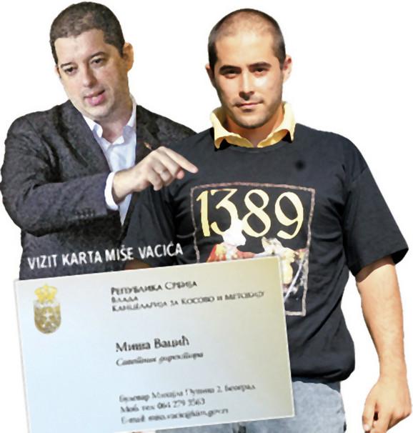 Đurić i Vacić i vizit karta