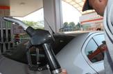 gorivo bih