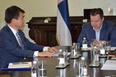 Ivica Dačić, Ju De Džong, Koreja, Ambasador