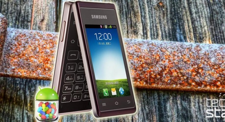 Samsung Hennessy: Rückkehr des Scharniers mit Android