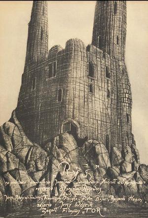Ryś (1981)