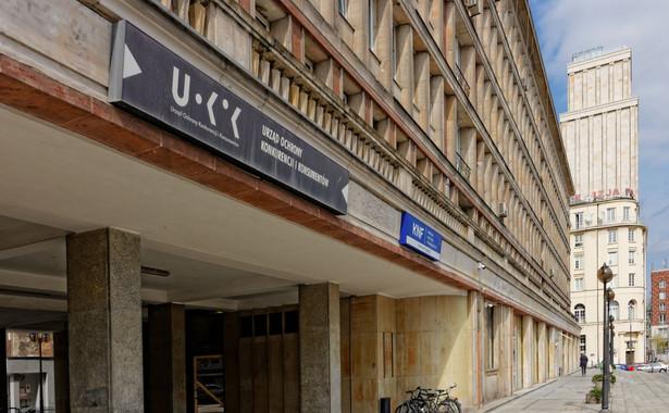 Pokłosiem działań osób z poprzedniego zarządu Get Backu (prócz jednej wszystkie mają postawione zarzuty) mogą być kary administracyjne od KNF nałożone na spółkę. DGP dotarł do pisma, które do szefa nadzoru Jacka Jastrzębskiego wysłał przewodniczący rady wierzycieli spółki Radosław Barczyński.