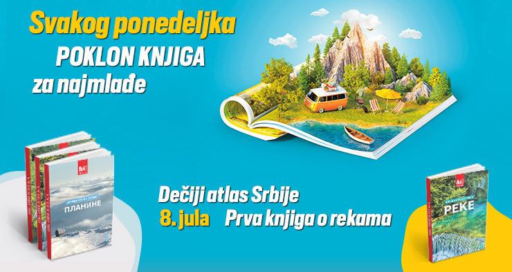 Dečiji atlas Srbije