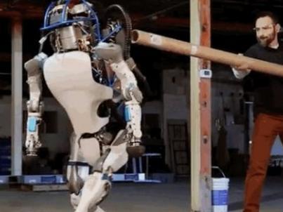 Atlas, robot Boston Dynamics